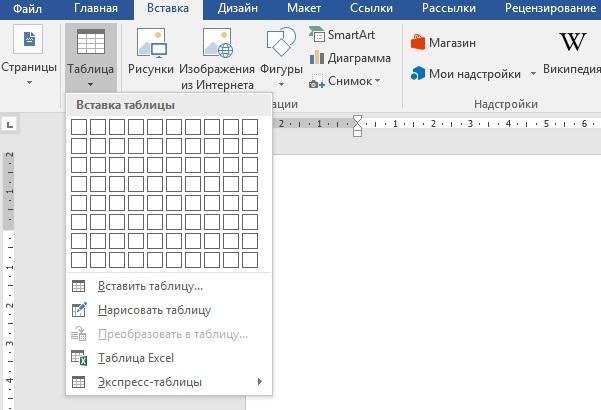 Скачать Microsoft Office 2019 (Офис 2019) Для Windows
