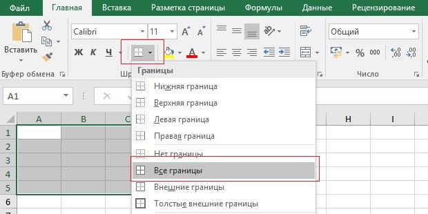 Скачать Microsoft Office 2016 для Windows