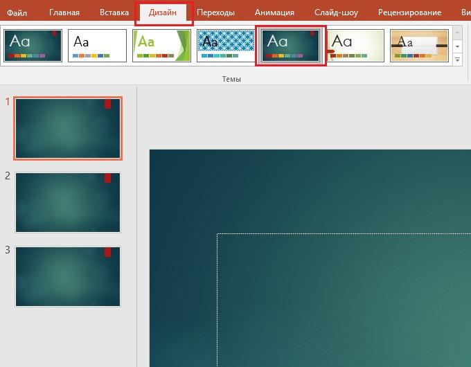 Скачать Microsoft Office 2010 (Офис 2010)