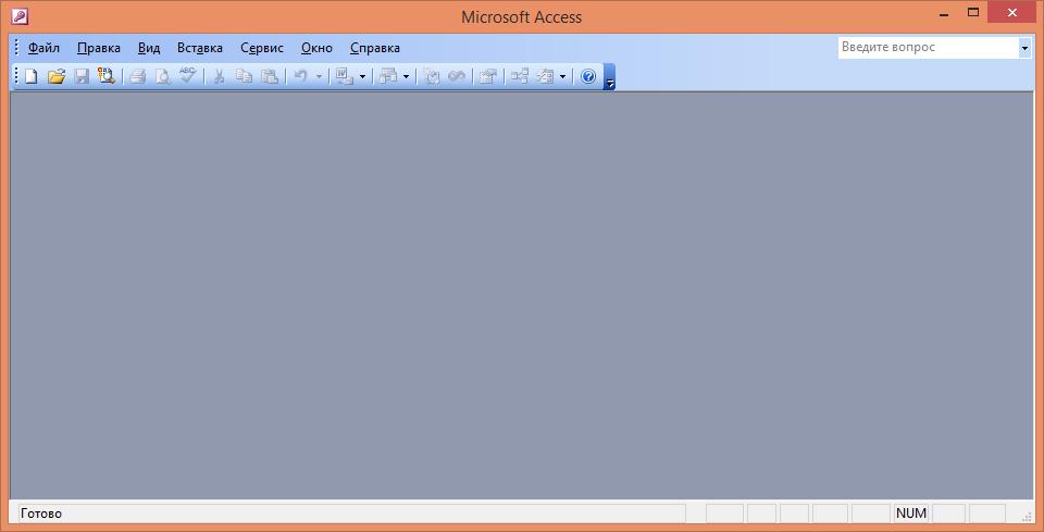 Скачать Microsoft Office (Офис) 2003 Бесплатно