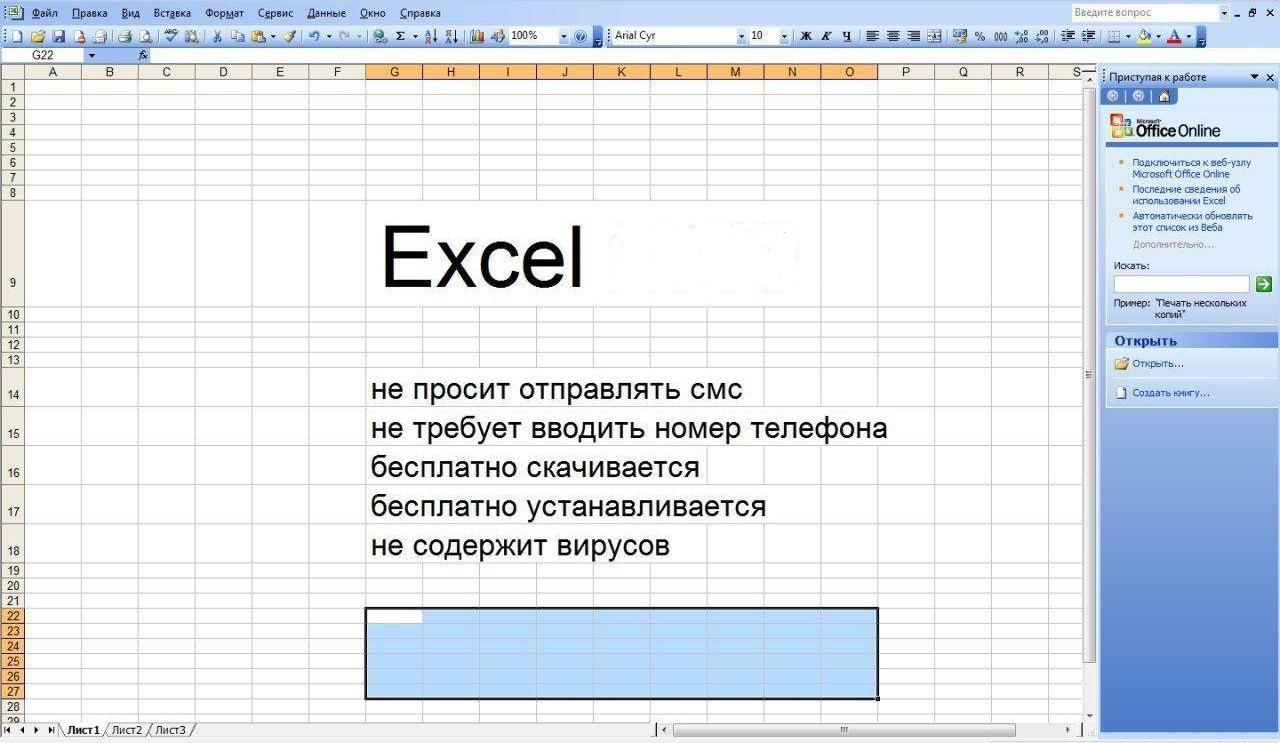 Microsoft Office Для Windows XP