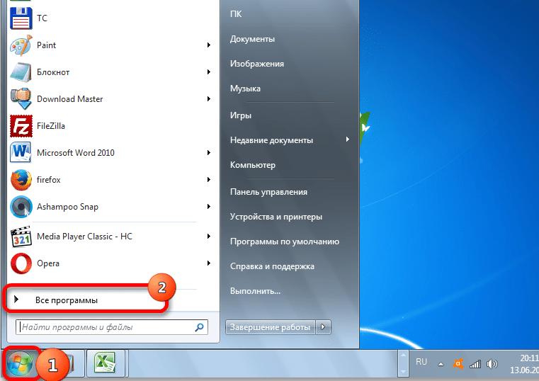 Открываем Excel в разных окнах