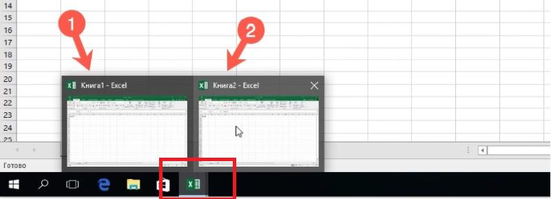 Как открыть Excel в разных окнах