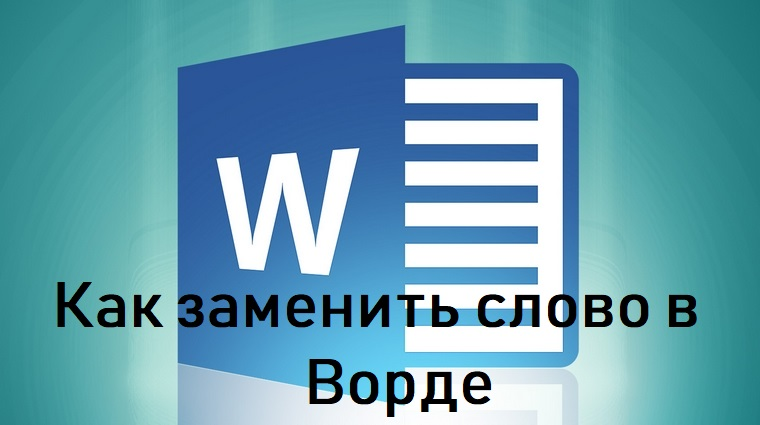 Фото лого