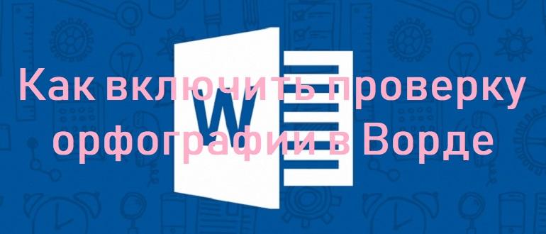 Изображение логотипа