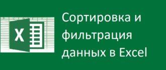 Изображение лого