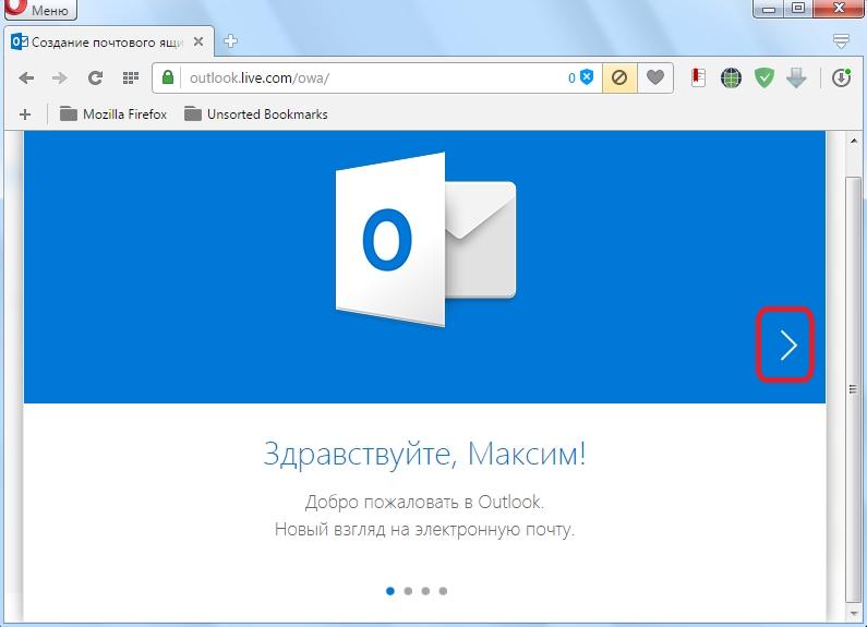 Как создать почту в Outlook