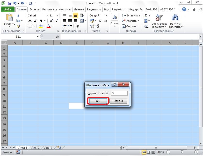 Кроссворд в Excel